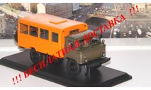 Вахтовый автобус (66) SSM, масштабная модель, scale43, КАЗ, Start Scale Models (SSM)