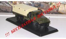 КРАЗ-255Б1 бортовой   SSM, масштабная модель, scale43, Start Scale Models (SSM)