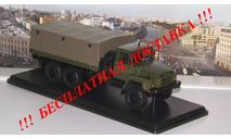 КРАЗ-260 бортовой (с тентом)   SSM, масштабная модель, scale43, Start Scale Models (SSM)