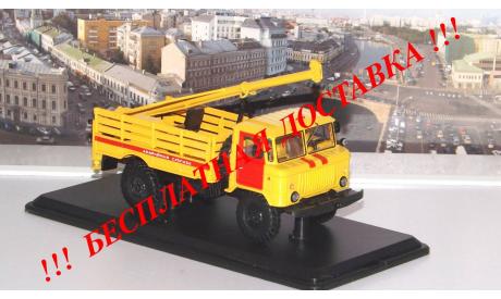 Бурильная машина БМ-302 (66), Аварийная служба   SSM, масштабная модель, Start Scale Models (SSM), ГАЗ, scale43