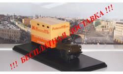 ГЗТМ-893А (52) Мебельный фургон   SSM, масштабная модель, 1:43, 1/43, Start Scale Models (SSM), ГАЗ