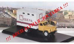 ГЗСА-893А (52) Мебельный фургон   SSM