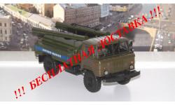 АЦ-30 (66) аварийная-водоканал АИСТ, масштабная модель, Автоистория (АИСТ), ГАЗ, scale43