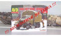 Сборная модель ЗИС-151 КУНГ (КИПС) AVD Models KIT, масштабная модель, 1:43, 1/43, Автомобиль в деталях (by SSM), ЗИЛ