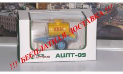 Прицеп-цистерна АЦПТ-0,9 для перевозки кваса АИСТ