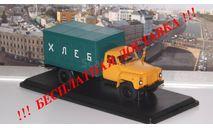 ГЗСА-3704 (52) ХЛЕБ поздняя облицовка радиатора   SSM, масштабная модель, scale43, Start Scale Models (SSM), ГАЗ