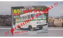 Сборная модель Автобус Тарту ТА-6 AVD Models KIT