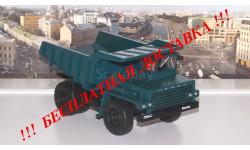 Карьерный самосвал БЕЛАЗ-540 опытный (зеленый)
