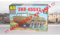 Сборная модель Вездеход-амфибия ЗИЛ-49042  AVD Models KIT, масштабная модель, 1:43, 1/43, Автомобиль в деталях (by SSM)