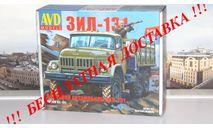 Сборная модель ЗИЛ-131 бортовой  AVD Models KIT, масштабная модель, 1:43, 1/43, Автомобиль в деталях (by SSM)