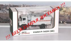 Командно-штабная машина КШМ Р-142Н (66) МЧС   АИСТ, масштабная модель, 1:43, 1/43, Start Scale Models (SSM), ГАЗ
