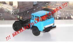 КАЗ-608 седельный тягач  АИСТ, масштабная модель, 1:43, 1/43, Автоистория (АИСТ)