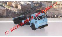 МАЗ-515   НАП, масштабная модель, Наш Автопром, scale43