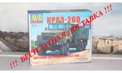 Сборная модель КРАЗ-260 бортовой (ранний)  AVD Models KIT, масштабная модель, 1:43, 1/43, Автомобиль в деталях (by SSM)
