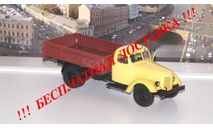 ЗИС-150 бортовой Наши Грузовики № 10, масштабная модель, scale43, Автолегенды СССР журнал от DeAgostini