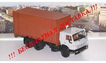 KAMAZ-53212 с 20-футовым контейнером   ПАО   КАМАЗ, масштабная модель, 1:43, 1/43