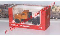 Седельный тягач КРАЗ-258Б1 Наши Грузовики № 12, масштабная модель, scale43
