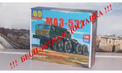 Сборная модель Седельный тягач МАЗ-537 AVD Models KIT