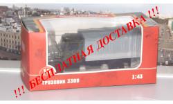 ГАЗ 3309 Наши Грузовики № 15