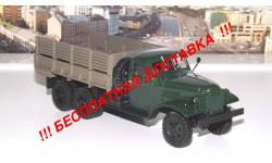 ЗИС 151 бортовой, зелёный/коричневый АИСТ