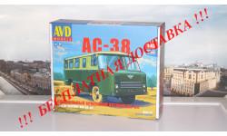 Сборная модель Специальный армейский автобус АС-38 AVD Models KIT