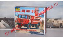 Сборная модель Пожарная автоцистерна АЦ-30 (66)    AVD Models KIT, масштабная модель, 1:43, 1/43, ГАЗ