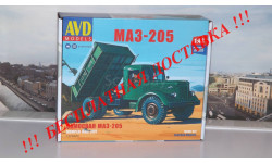 Сборная модель МАЗ-205 самосвал AVD Models KIT, масштабная модель, 1:43, 1/43