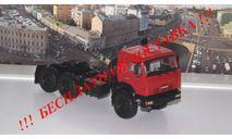 КАМАЗ-44108 седельный тягач АИСТ, масштабная модель, Автоистория (АИСТ), scale43