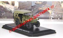 ГАЗ 64 , камуфляж НАП, масштабная модель, 1:43, 1/43, Автоистория (АИСТ)