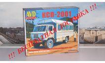 Сборная модель Передвижной стоматологический кабинет КСП-2001  AVD Models KIT, масштабная модель, 1:43, 1/43, ГАЗ