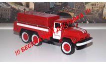 ПНС 110 (ЗИЛ 131), пожарный АИСТ, масштабная модель, 1:43, 1/43, Автоистория (АИСТ)