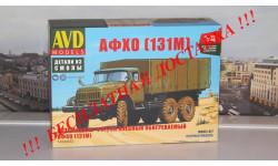 Сборная модель Автомобиль-фургон хлебный обогреваемый АФХО (131М) AVD Models KIT
