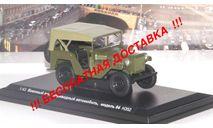 ГАЗ 64 , хаки НАП, масштабная модель, 1:43, 1/43, Автоистория (АИСТ)