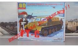 Сборная модель Гусеничный транспортёр-снегоболотоход (ГТ-С), 1954 г.   AVD Models KIT
