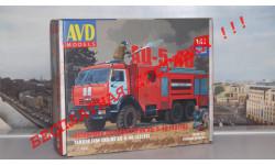 Сборная модель АЦ-5-40 (КАМАЗ 43118)   AVD Models KIT, масштабная модель, 1:43, 1/43, Автомобиль в деталях (by SSM)
