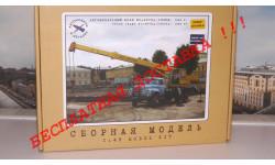 Сборная модель Автокран КС-3575А (133ГЯ)   AVD Models KIT