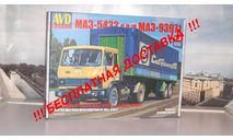 Сборная модель МАЗ-5432 с полуприцепом МАЗ-93971 AVD Models KIT, масштабная модель, 1:43, 1/43, Автомобиль в деталях (by SSM)