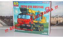 Сборная модель ЭКСКАВАТОР UDS-114A (TATRA-815)  Татра  AVD Models KIT, масштабная модель, scale43
