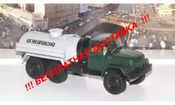 АЦ-4,0 (131) зеленый/серый АИСТ, масштабная модель, 1:43, 1/43, Автоистория (АИСТ), ЗИЛ
