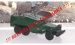 Бронетранспортёр БТР-152К, зеленый АИСТ, масштабная модель, 1:43, 1/43, Автоистория (АИСТ)