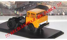 КАЗ-608 седельный тягач SSM, масштабная модель, Start Scale Models (SSM), 1:43, 1/43