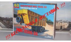Сборная модель Полуприцеп МАЗ-9506-30 AVD Models KIT
