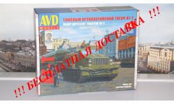 Сборная модель Тяжелый артиллерийский тягач АТ-Т AVD Models KIT