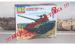 Сборная модель Средний танк T-54-1 AVD Models KIT