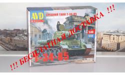 Сборная модель Средний танк T-34-85 AVD Models KIT