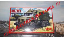 Сборная модель ЗиЛ-131 КП ICM, масштабная модель, 1:72, 1/72