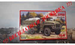Сборная модель Урал 375Д  ICM, масштабная модель, 1:72, 1/72