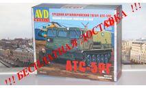 Сборная модель Средний артиллерийский тягач АТС-59Г AVD Models KIT, масштабная модель, 1:43, 1/43, Автомобиль в деталях (by SSM)