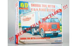 Сборная модель SKODA-706 MTTN с полуприцепом ALKA-N12CH   AVD Models KIT, масштабная модель, 1:43, 1/43, Škoda