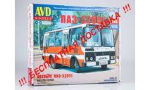 Сборная модель ПАЗ-32051 городской    AVD Models KIT, масштабная модель, 1:43, 1/43